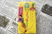 森永製菓「森永パイナップルキャラメル」