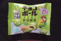森永製菓「チョコボール 宇治抹茶」
