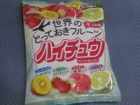 森永製菓「世界のとっておきフルーツハイチュウ」