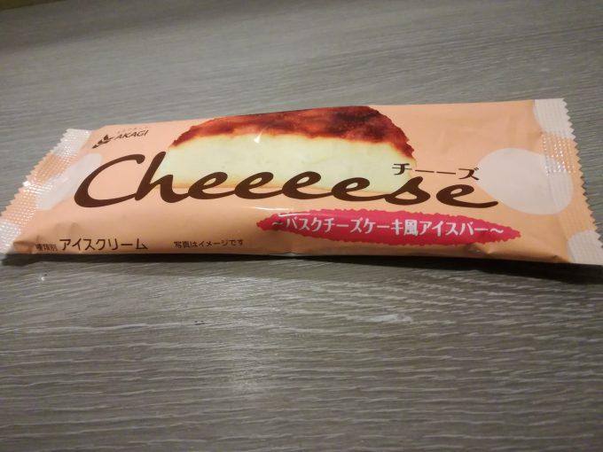 バスクチーズケーキがアイスになった!赤城乳業「チーーズ」